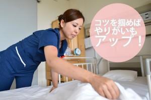 21133-2 セコメディック病院見学会③