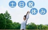 【横浜市西区】在宅医療のレセプト業務*フルタイム週5日*紹介予定派遣*月給200,000円* イメージ