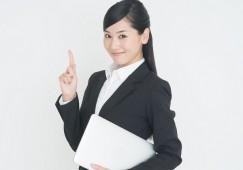 『就職活動が不安なあなた必見!就職アドバイザーに相談してみませんか?』 イメージ