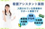◇フルタイム・扶養内相談可能◇託児施設あり/働くママさん応援します! イメージ