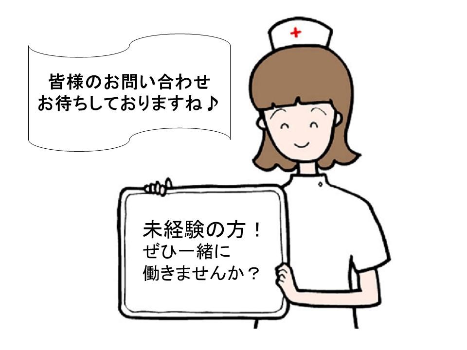 【JR姫路駅】未経験歓迎!!駅チカでアクセス便利♪医療事務のお仕事です☆ イメージ