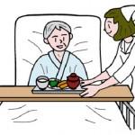 『病院で働くなら看護助手もおススメです』 イメージ