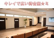 中井病院2