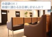 中井病院3