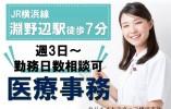 【週3日】午前パート/日祝休み/シフト制/残業少なめ/9月スタート イメージ