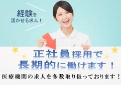 \山形市/医療事務のオシゴト☆月給14万~ イメージ