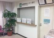 成田日赤・健診カウンター