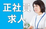【豊見城市】特別養護老人ホームでの正看護師のお仕事 イメージ