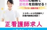 【那覇市】デイサービスでのお仕事(パート・アルバイト) イメージ