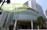 【神戸高速:花隈駅】未経験歓迎☆アクセス抜群!即日勤務可能な病院で派遣のお仕事♪ イメージ