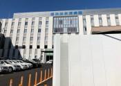 栄共済病院 新棟