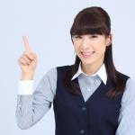 オリコン顧客満足度ランキング 医療事務通信講座部門2連覇! イメージ