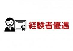 京都市北区/月給25万~/男性活躍/経験者歓迎/介護事務/1年後正社員の可能性あり イメージ