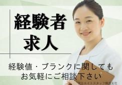 【滋賀県/甲賀市/医療事務】病院での医療事務業務/無資格でも経験があれば始められる イメージ