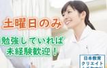 週1日~OKの病棟クラーク業務◆江戸川区・新小岩駅◆未経験歓迎です! イメージ