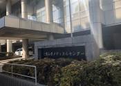 東京山手メディカルセンター 外観①