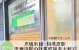 ◆週3日~午前のみ・午後のみのご希望もご相談下さい◆時給1,000円+交通費/内科クリニックの医療事務 イメージ