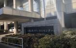 【即日OK】東京山手メディカルセンターでの医師事務のおシゴト★土日・祝休み!駅チカでアクセス抜群◎ イメージ