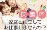 *医療事務や調剤事務のお仕事カウンセリング行なってます*in横浜 イメージ