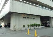 東京医科大学病院旧棟①