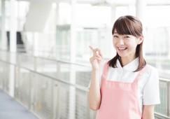 《正社員》未経験・無資格OK★病院にて看護アシスタント業務!パートの相談もOK! イメージ