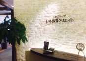 entrance_